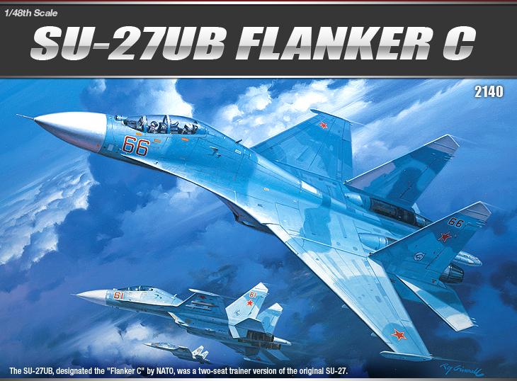 AC2140 SU-27UB FLANKER C(1/48)