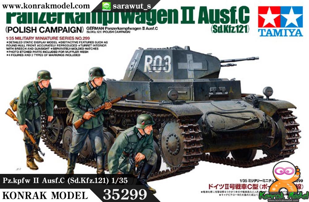 TA35299 Pz.kpfw II Ausf.C (Sd.Kfz.121) 1/35