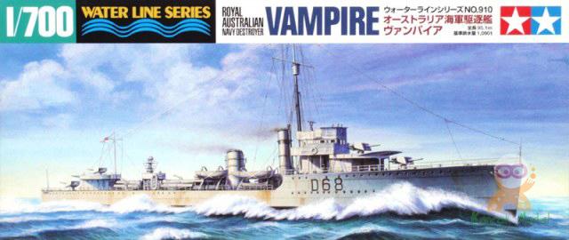 TA31910 1/700 Navy Destroyer Vampire