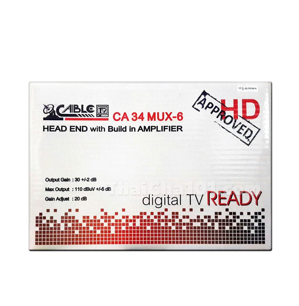CA 34 MUX 6 Digital TV Amplifier & Mixer