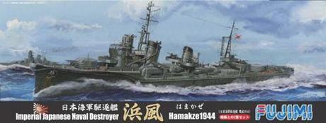 401003 HAMAKAZE/ISOKAZE 1/700