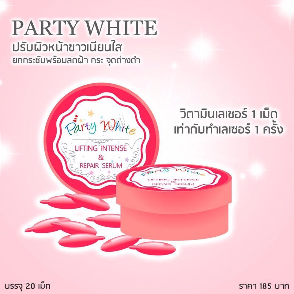 Party White Lifting Intense & Repair Serum ปาร์ตี้ ไวท์ ลิฟติ้ง อินเทนซ์ แอนด์ รีแพร์ เซรั่ม วิตามินเลเซอร์หน้าใส
