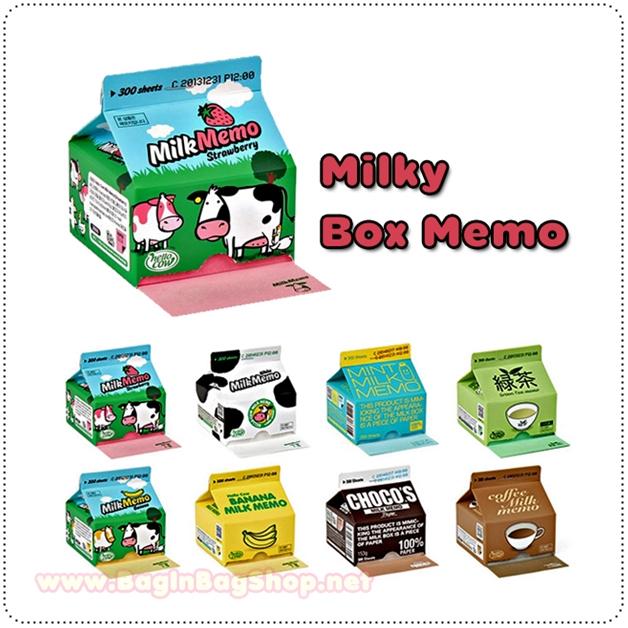 Milky Box Memo