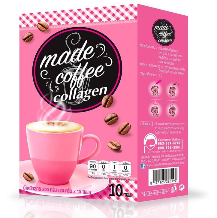 Made Coffee Collagen มาเด้ คอฟฟี่ คอลลาเจน สยบทุกปัญหาผิว