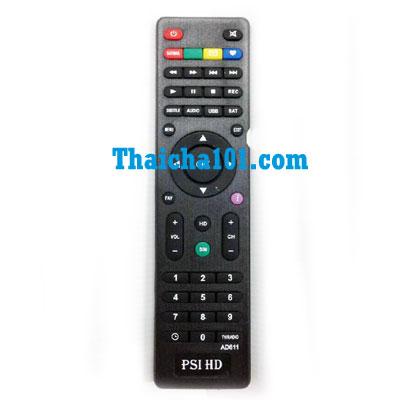 รีโมท PSI HD