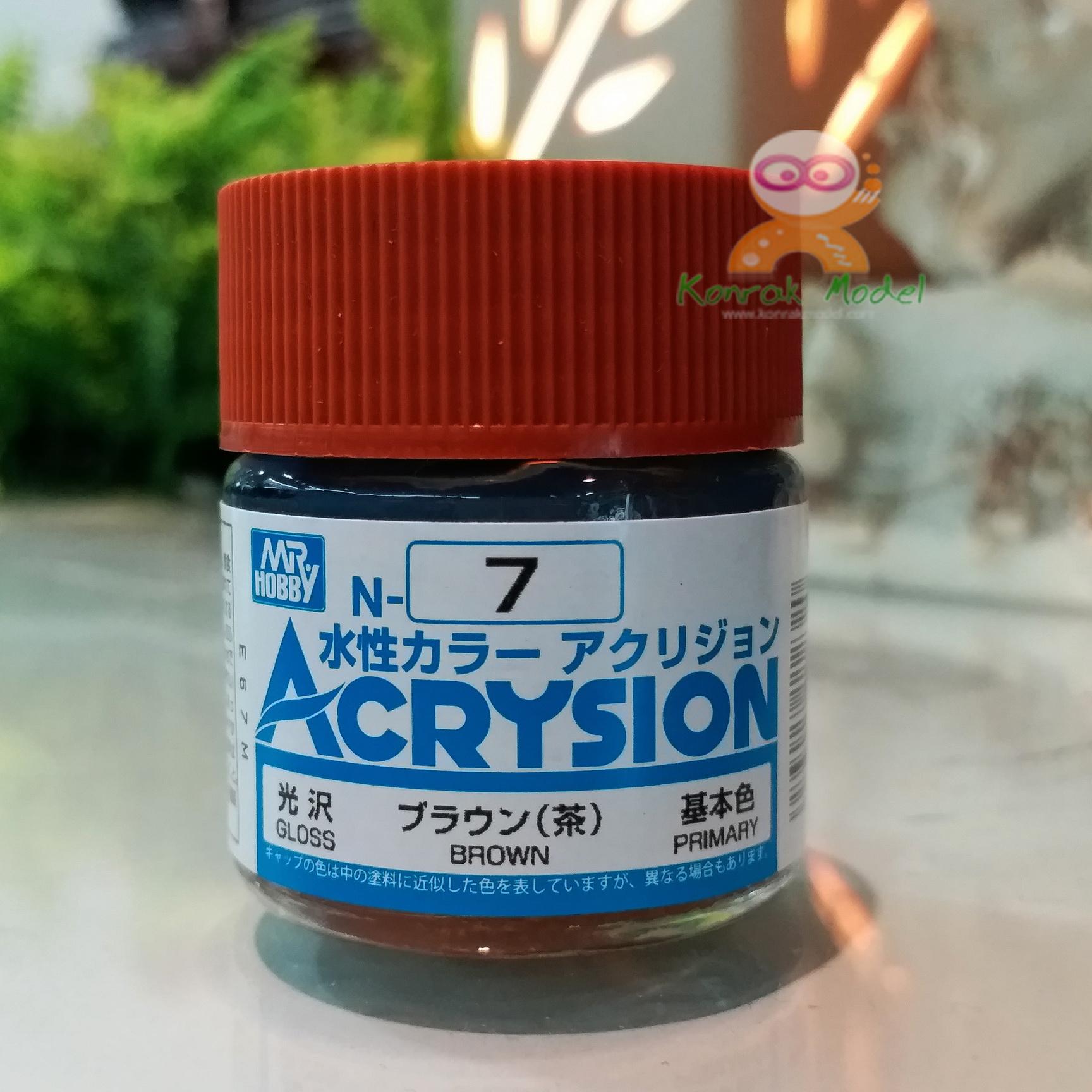 N7 BROWN (Gloss)