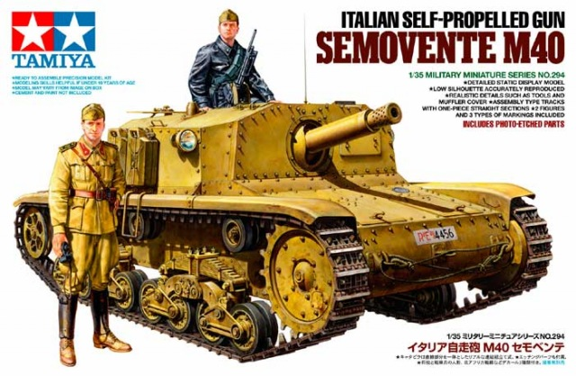 TA35294 ITALIAN SELF-PROPELLED GUN M40 1/35