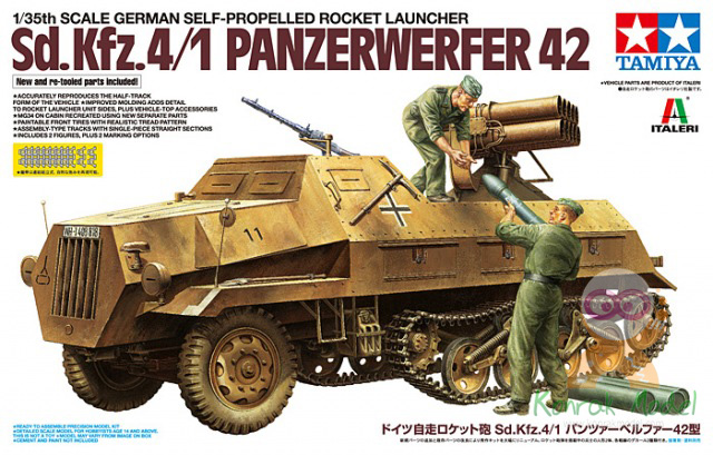 TA37017 German SP Rocket Launcher