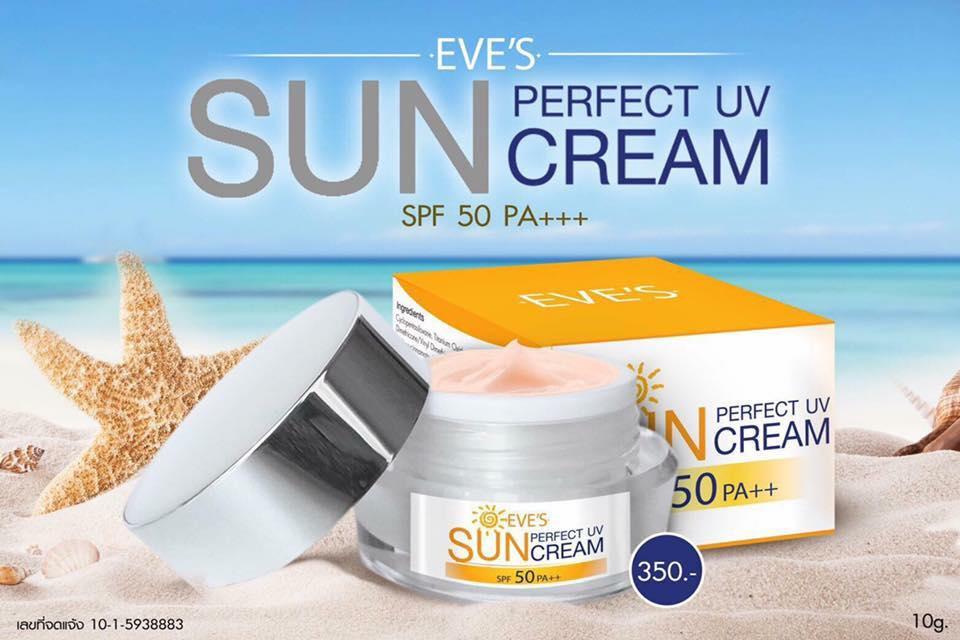 Eve's Sun Perfect UV Cream 10 g. อีฟ กันแดดเทพ