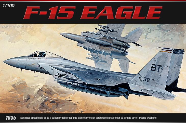 AC1635 F-15 EAGLE (1/100)