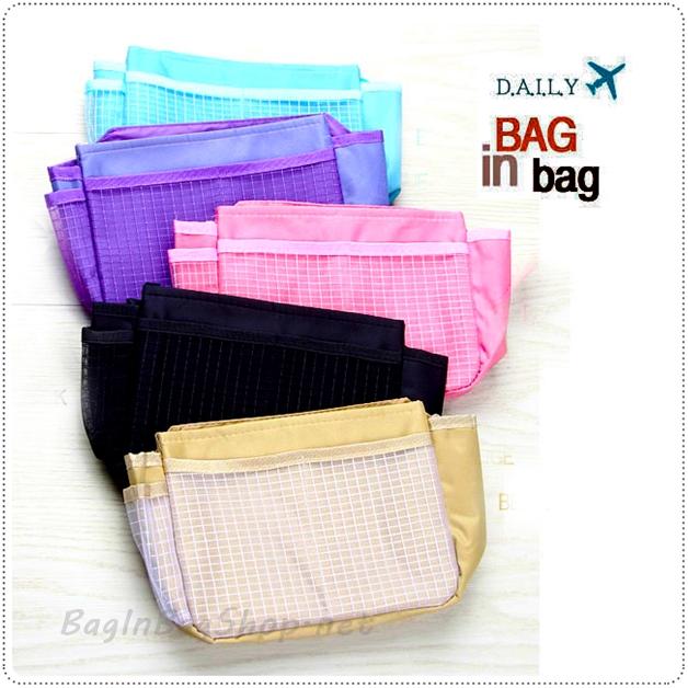 กระเป๋าจัดระเบียบ (BAG in BAG)