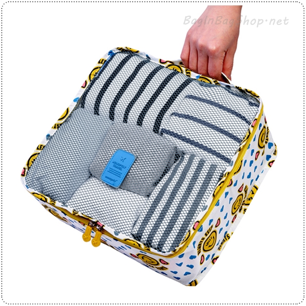 Merrygrin Clothes Pouch (M)