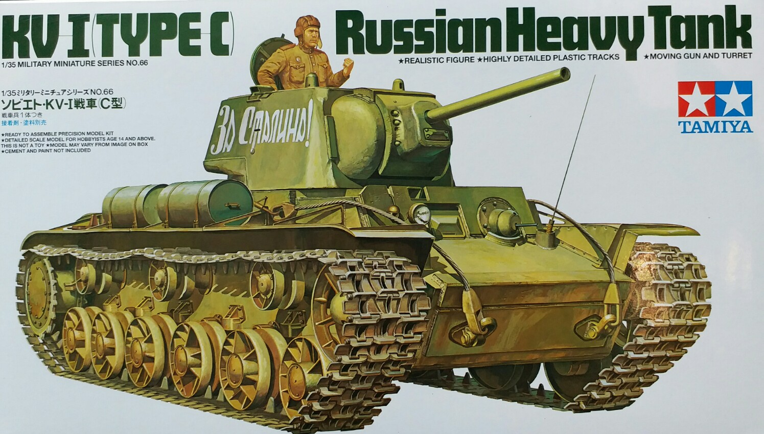 TA35066 KVI(Type C) Russian Heavy Tank 1/35