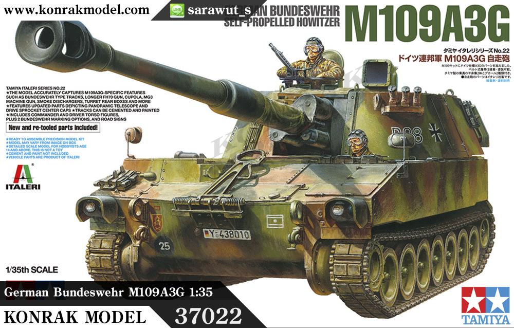 TA37022 German Bundeswehr M109A3G 1:35