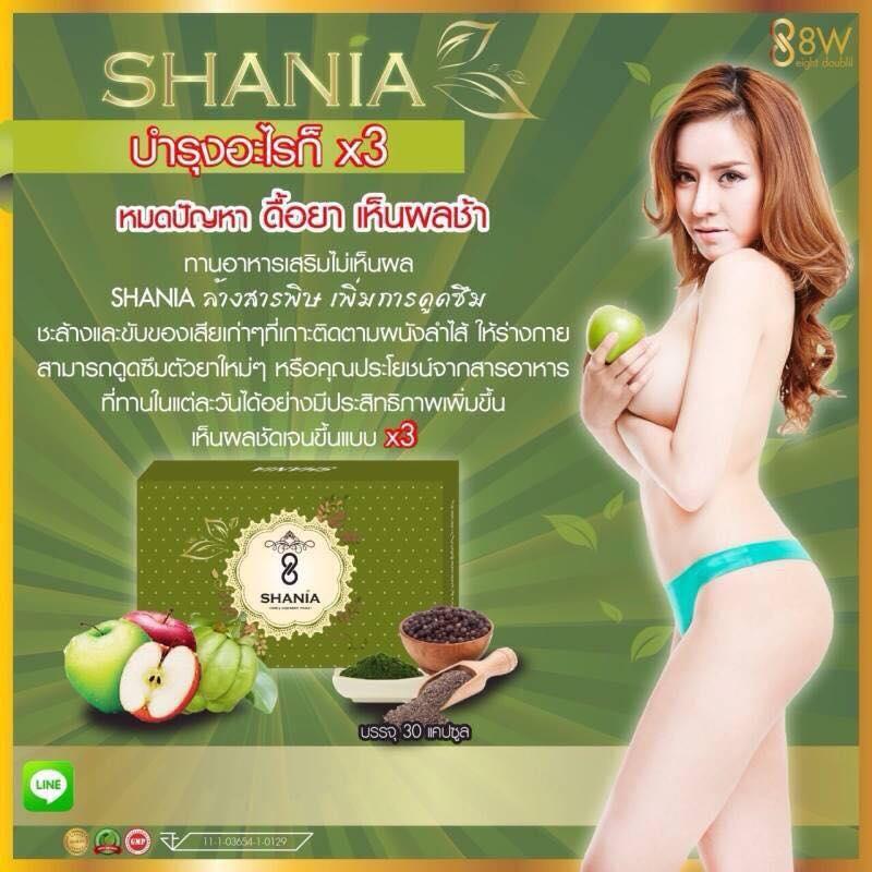 Secret Plus Shania (กล่องเขียว) ดีท๊อกซ์ ขับสารพิษ เพิ่มการดูดซึม 30 แคปซูล ของแท้ ราคาถูก ปลีก/ส่ง โทร 089-778-7338-088-222-4622 เอจ