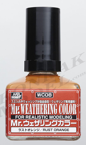 WC08 RUST ORANGE 40ML