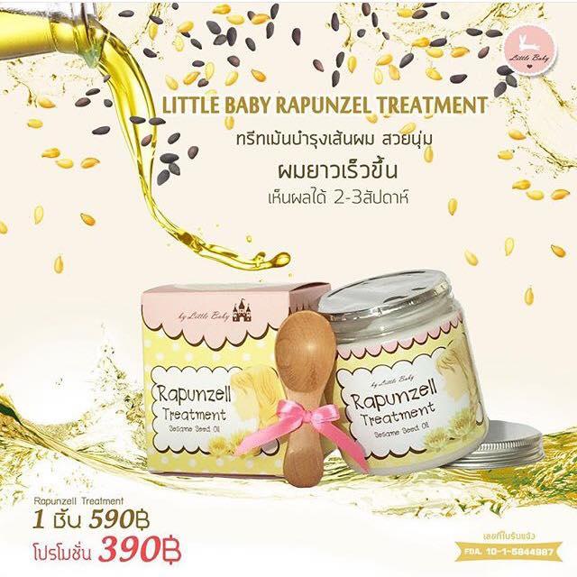 Rapunzell Treatment by Little Baby 200 g. ราพันเซล ทรีทเมนท์ บำรุงเส้นผม