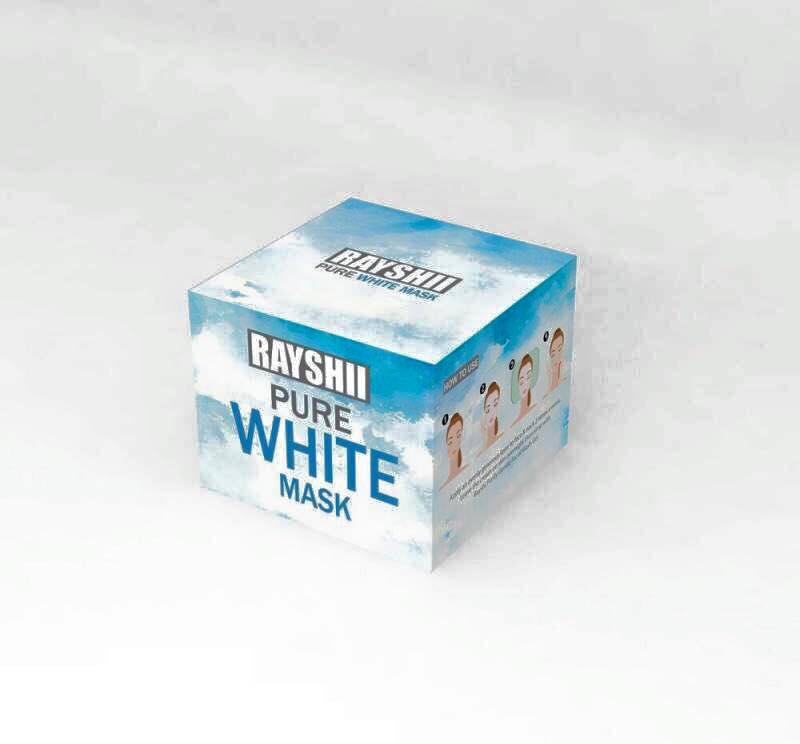Rayshii Pure White Mask 30 ml. เรชิ เพียว ไวท์ มาส์ค ที่สุดของสลีปปิ้งมาส์ค