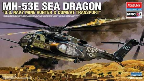 AC12703 MH-53E SEA DRAGON 1/48