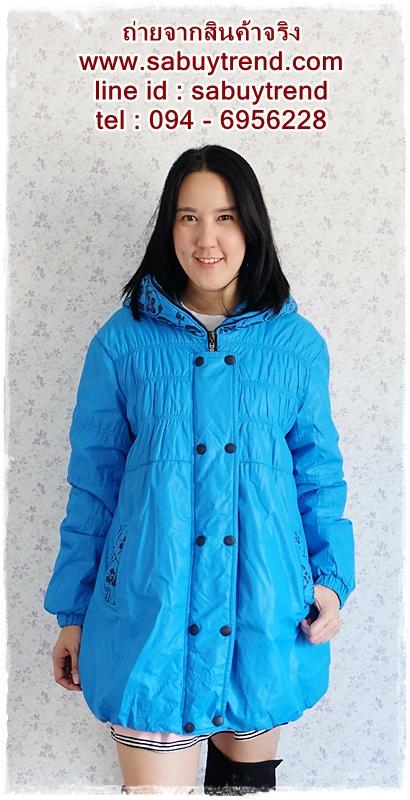 ((ขายแล้วครับ))((คุณTingtongจองครับ))ca-2638 เสื้อโค้ทกันหนาวผ้าร่มสีฟ้า รอบอก43