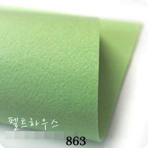 Felt : No.863 ขนาด 45x36 cm (พร้อมส่ง)