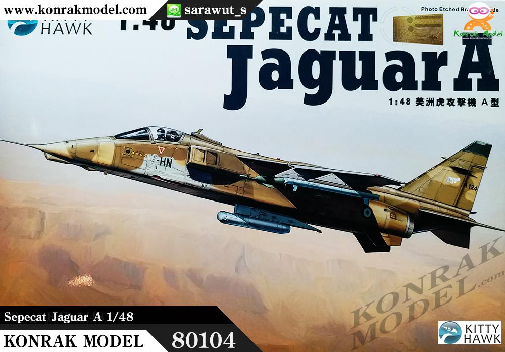 KH80104 Sepecat Jaguar A 1/48