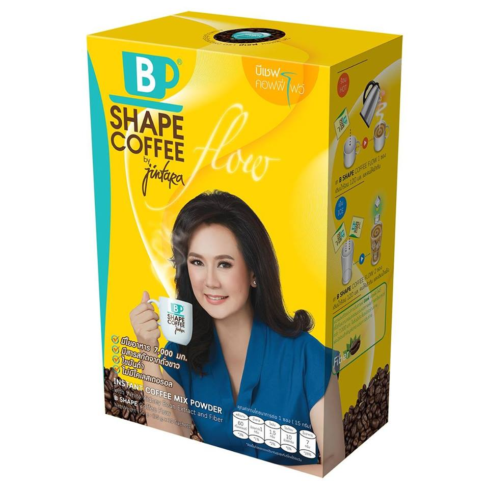 B Shape Coffee Flow by Jintara บีเชฟ คอฟฟี่ โฟร สูตร ไฮไฟเบอร์ และถั่วขาว