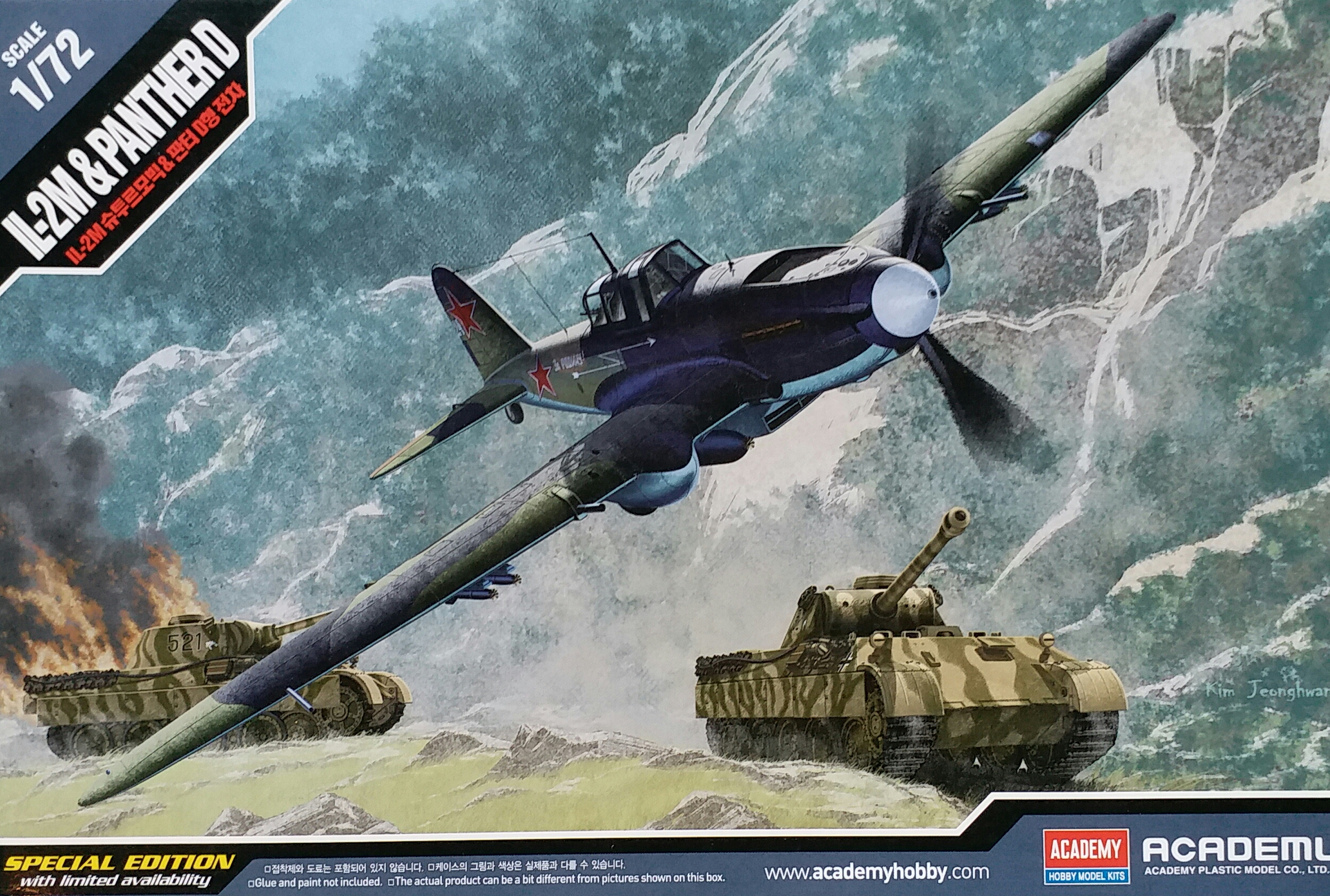 AC12538 IL-2M&PANTHERD Special Edition 1/72