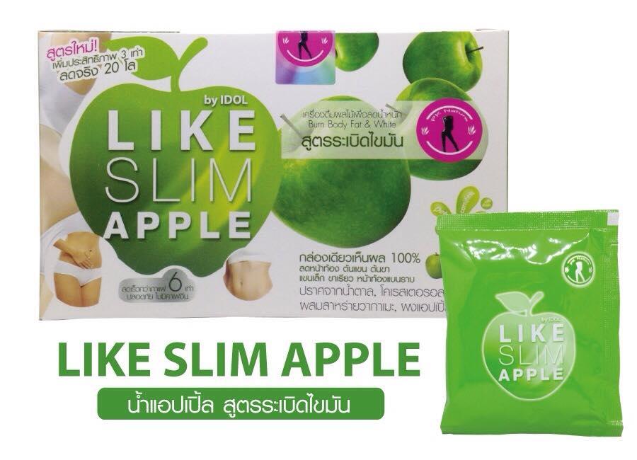 Like Slim Apple ไลค์ สลิม แอปเปิ้ล เครื่องดื่มผลไม้ เพื่อลดน้ำหนัก