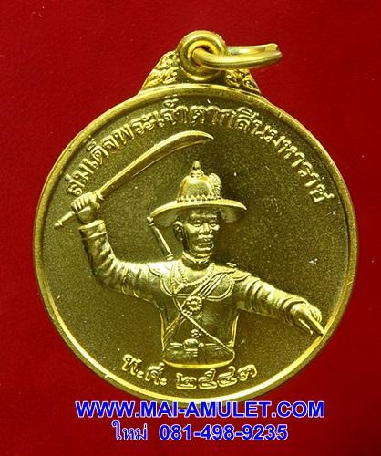 พระเจ้าตากสิน พิมพ์ใหญ่ ชุบทอง หน่วยสงครามพิเศษทางเรือ จัดสร้าง ปี 43 พร้อมกล่องครับ (148)