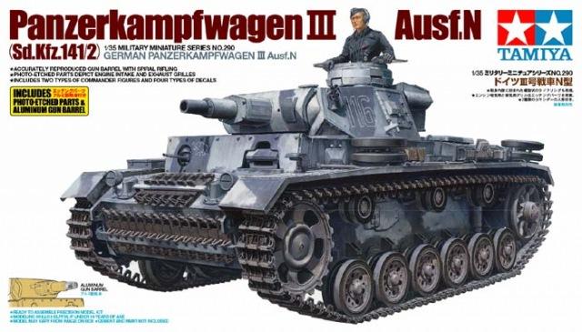 TA35290 Panzerkampfwagen III Ausf. N 1/35