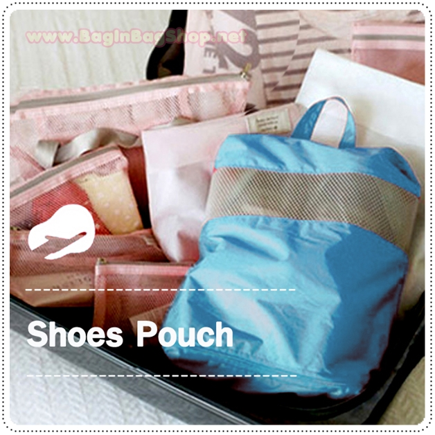 Travelus Air Shoes Pouch
