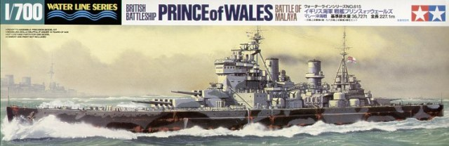 TA31615 Prince Of Wales 1/700