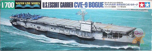 TA31711 1/700 US Escort Carrier CVE-9 Bouge