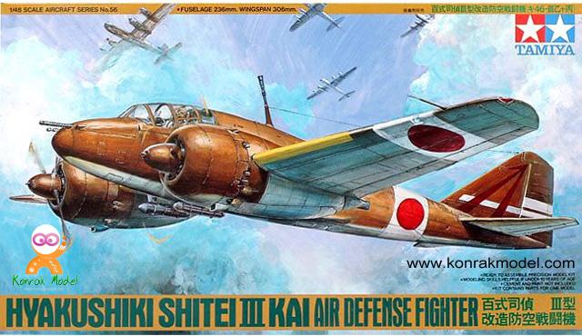 TA61056 Hyakushiki Shitei III Kai.1/48