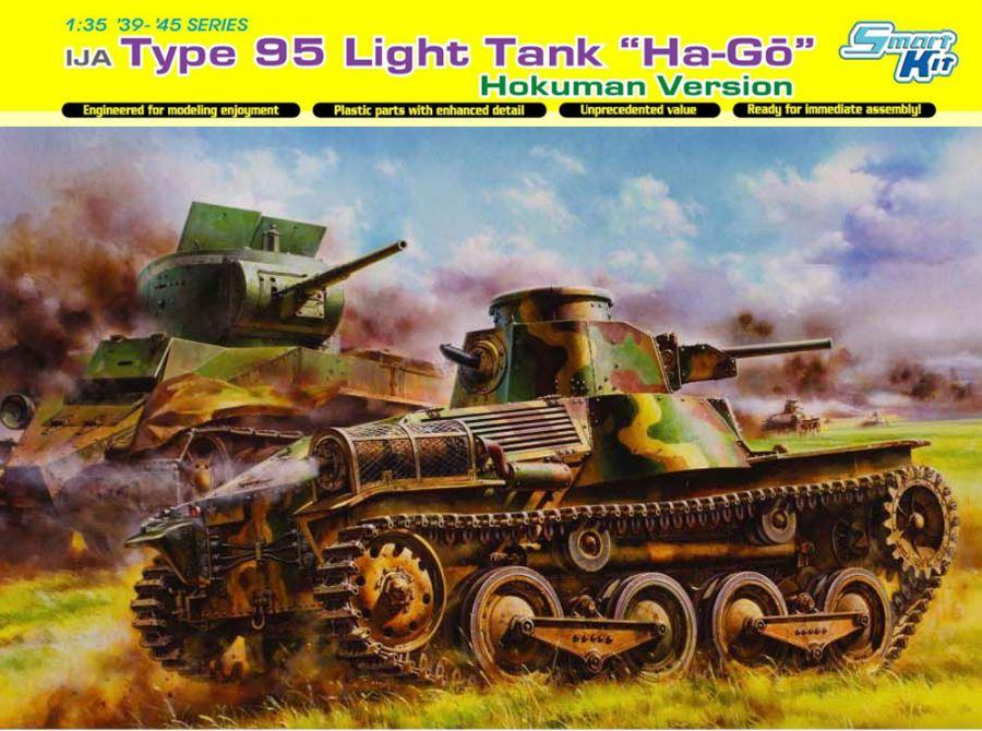 "DRA6777 IJA TYPE95 LIGHT TANK""HA-GO"" HOKUMAN VERSION 1/35"
