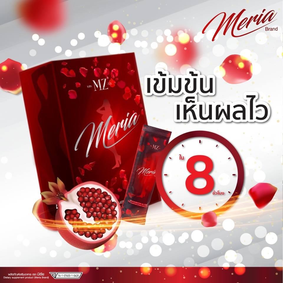 Minzol Meria มินโซว มีเรีย หุ่นสวย ฟืต & เฟิร์ม