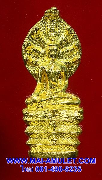 ...โค้ด ๘๘๒..พระนาคปรก ญสส. 84 พรรษา รุ่นเจริญโภคทรัพย์ วัดบวรฯ ปี 40 ทองเหลืองชุบทอง พร้อมกล่องสวยครับ