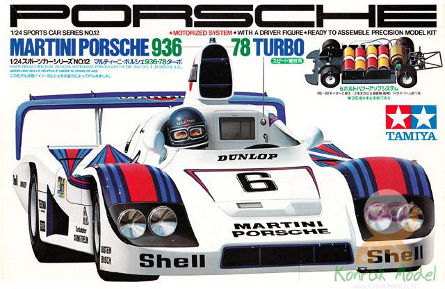 TA24012 Porsche 936-78 Turbo Kit (1/24)