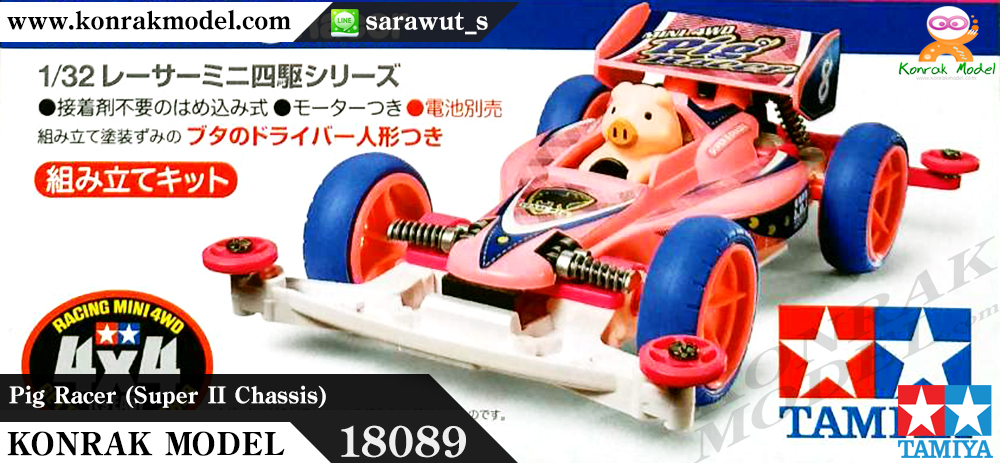 TA18089 Pig Racer (Super II Chassis)