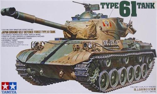 TA35163 JAPAN GROUND SELF TYPE 61 TANK 1/35