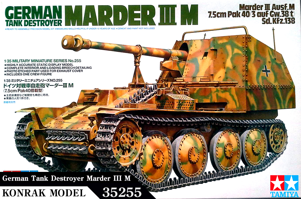 TA35255 German Tank Destroyer Marder III M 1/35