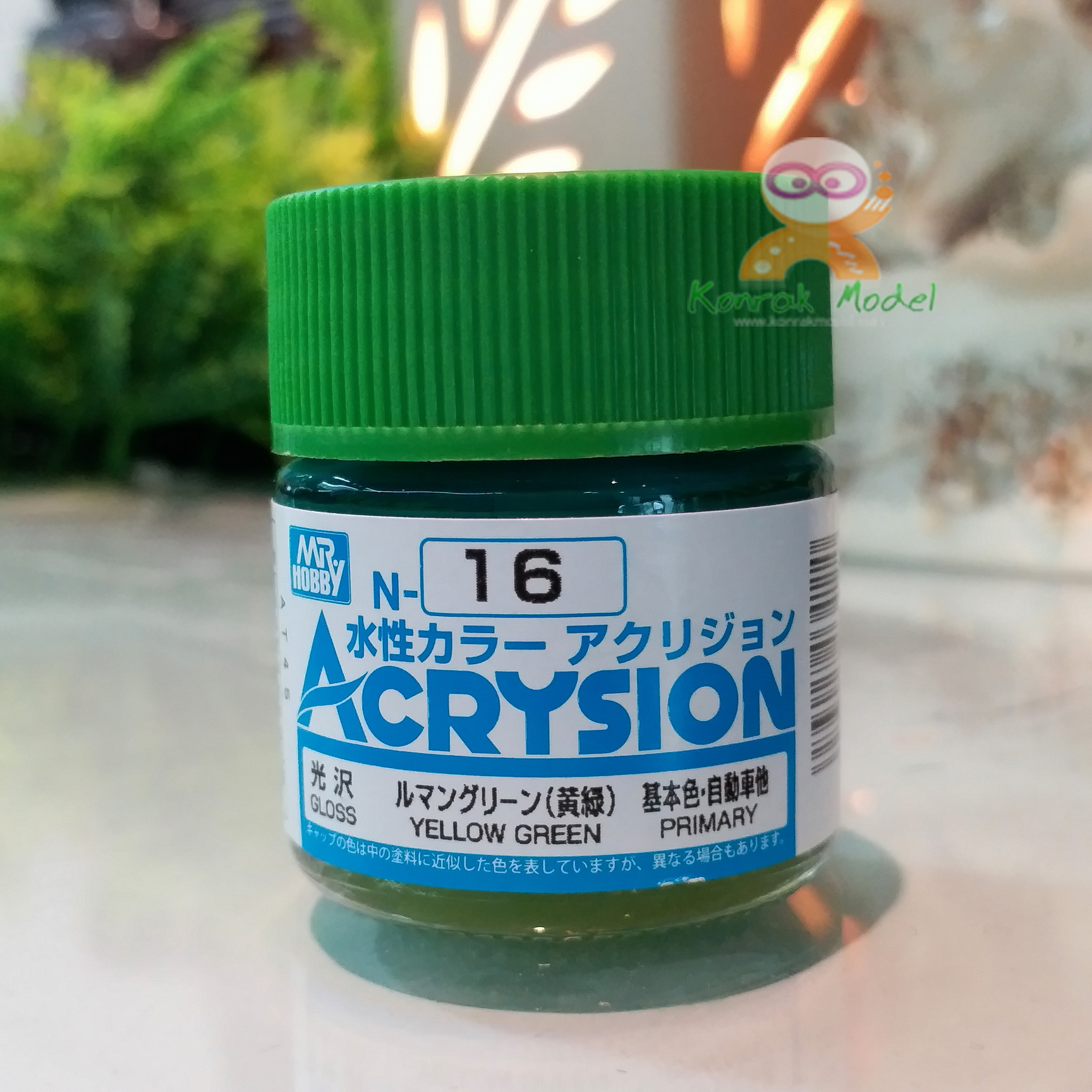 N16 YELLOW GREEN (Gloss) 10ml