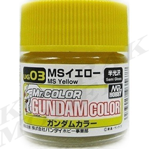 UG03 GUNDAMCOLOR Yellow