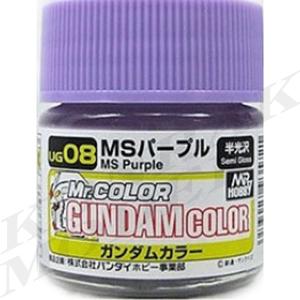 UG08 GUNDAM COLOR Purple