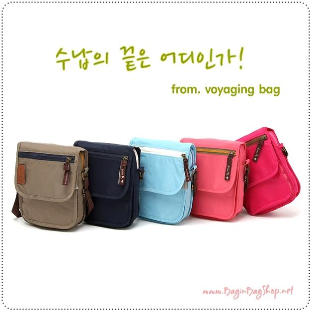 from. voyaging bag กระเป๋าสะพายเฉีบงใบเล็ก