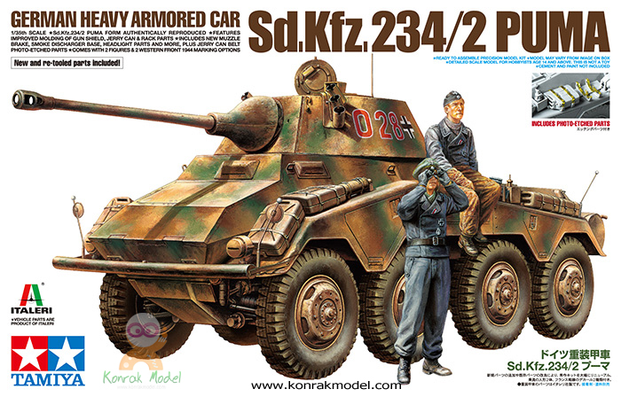 TA37018 1/35 German Heavy Armored Car