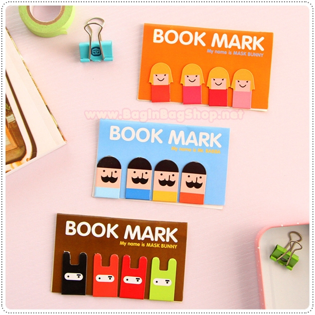 Magnet Bookmark from JSTORY