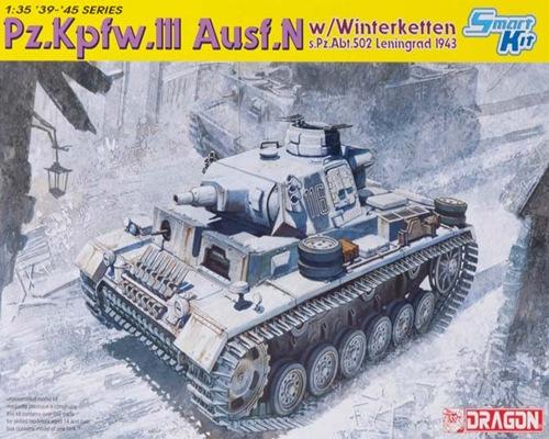 DRA6606 Pz.Kpfw.III Ausf.N sPzabt.502 (1/35)