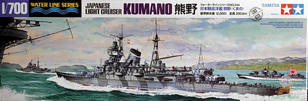 TA31344 1/700 Kumano Light Cruiser